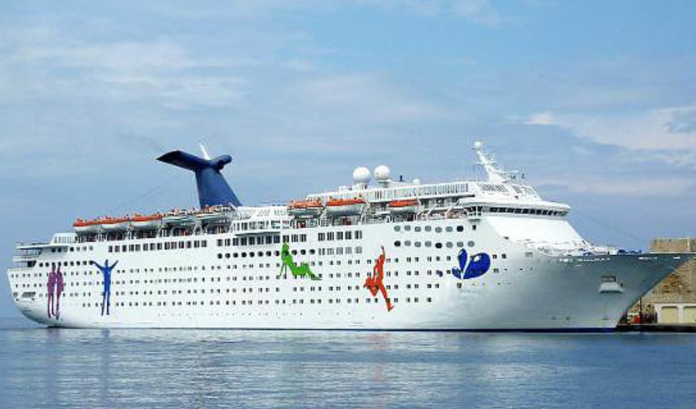Former Carnival Cruise Ship Put Up For Sale