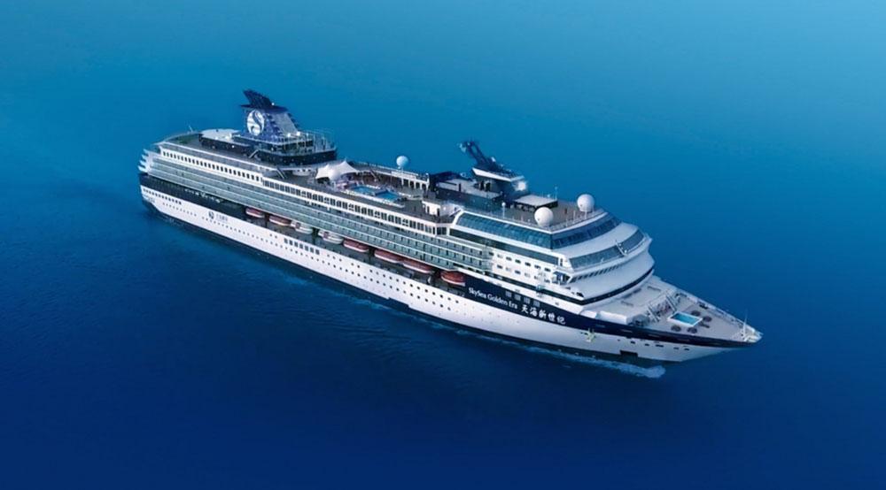 Ctrip and Royal Caribbean to close SkySea jv